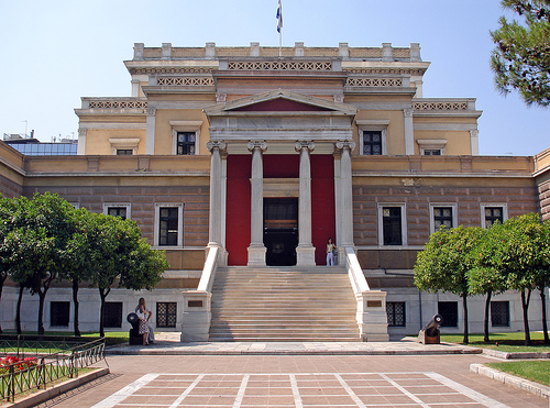 Old Parliament / Athens, Greece